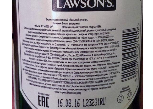 william lawsons - любимый виски такой бюджетный и очень вкусный