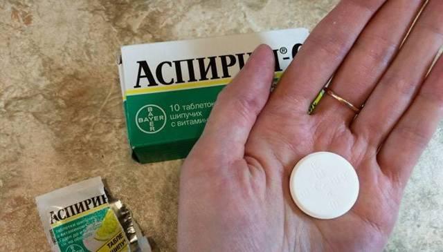 Ацетилсалициловая кислота от похмелья поможет, но не превышайте ее дозировку