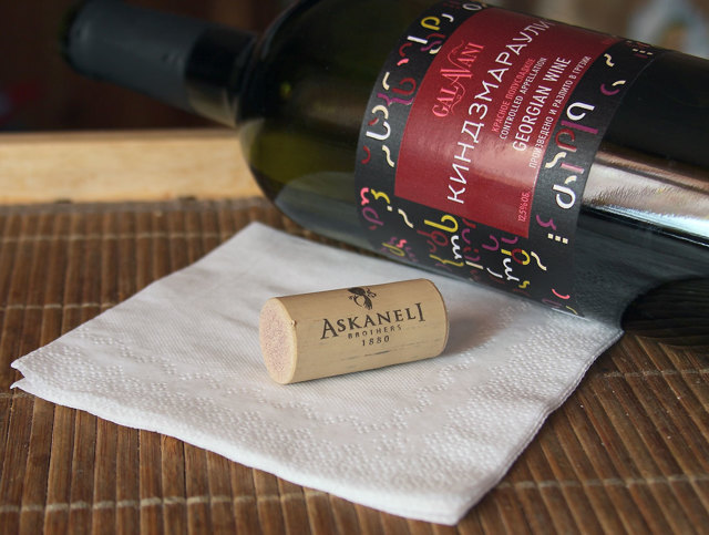 Вино Киндзмараули отзывы, характеристики, производство, цена