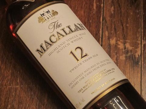 Виски Макаллан 30 лет macallan: обзор, отзывы, цена, состав