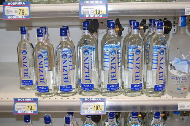 Водка eльцин 3 литра jelzin: обзор, характеристики, отзывы, цена