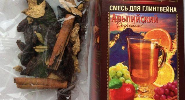 Приправа для глинтвейна: какие специи нужны для этого напитка