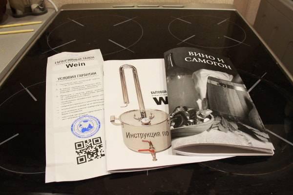 Самогонный аппарат wein 4: обзор, характеристики, отзывы, цена