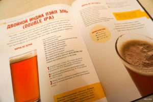 Рецепты зернового пива для домашнего приготовления