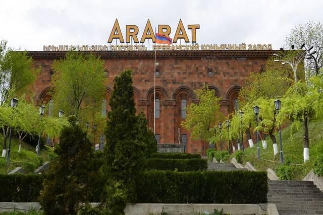 Обзор армянского коньяка Арахтан: описание, производство