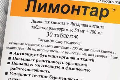 Янтарная кислота при похмелье: применение, свойства