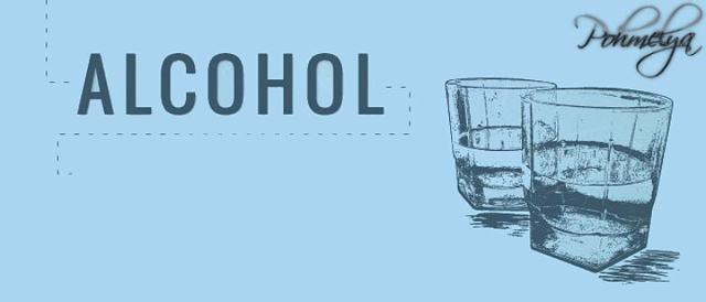 Как избавиться от похмелья: что выпить с бодуна