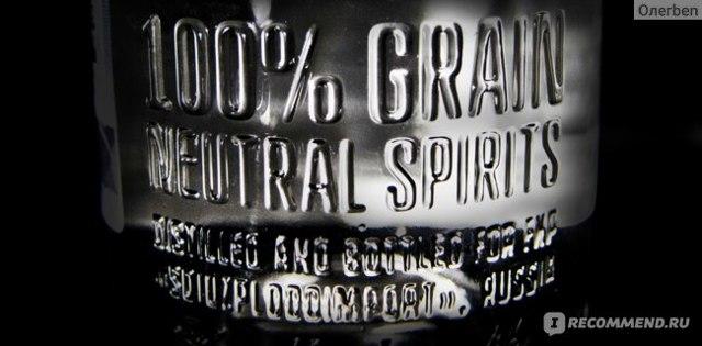 Водка Столичная Кристалл: обзор, производство, цена