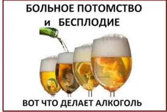 Влияние пива на мужской организм: польза и вред пенного напитка