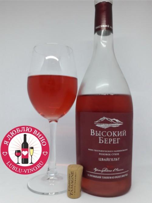 Высокий берег вино: отзывы, дегустационные характеристики