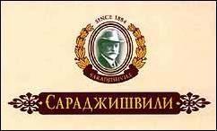 Грузинский коньяк Сараджишвили: сорта, производство, отзывы, цены