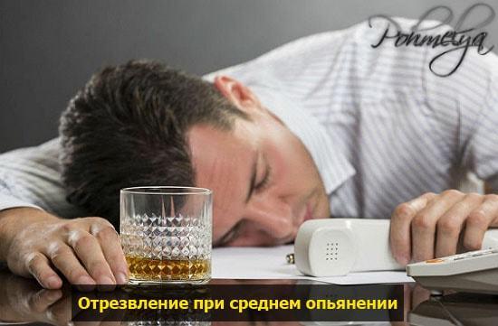 Сколько выходит алкоголь из крови человека, как быстро протерезветь