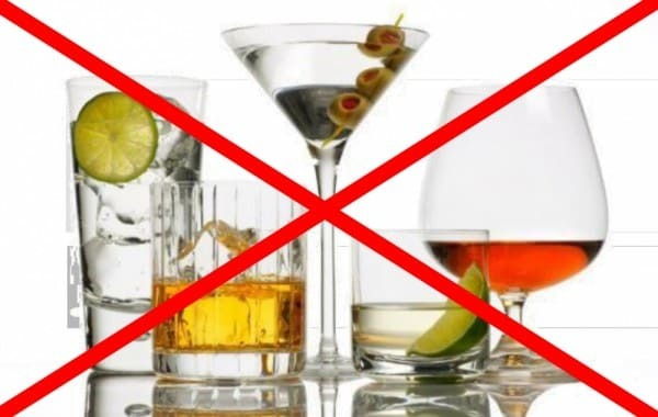 Прививка от гриппа и алкоголь совместимость: рекомендации
