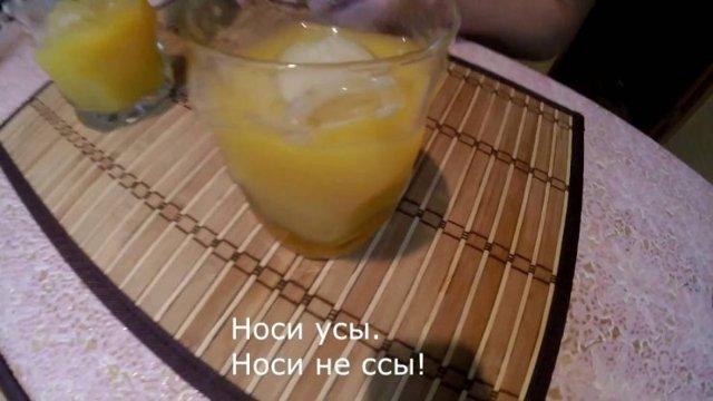 Коктейль отвертка рецепт приготовления в домашних условиях