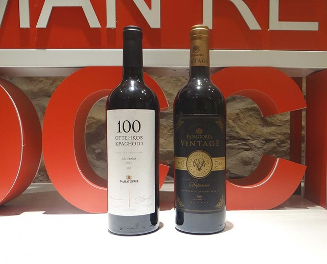 Вино красное полусладкое: как выбрать хорошее вино