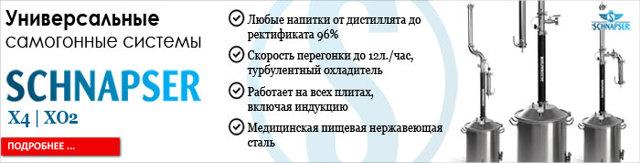 Рейтинг лучших самогонных аппаратов 2019-2020 год
