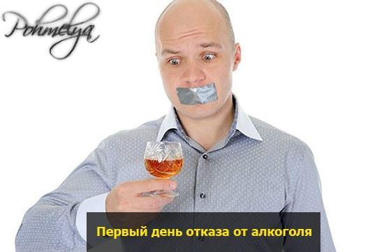 Можно ли пить спиртное, что будет с организмом, если не пить вообще