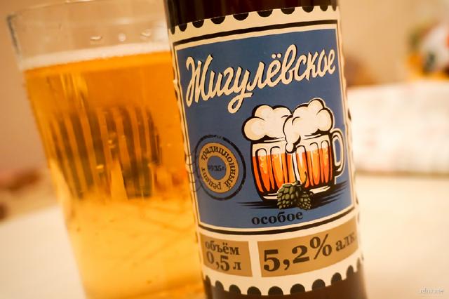Лучшее пиво в россии рейтинг 2020 и популярное пенное за рубежом