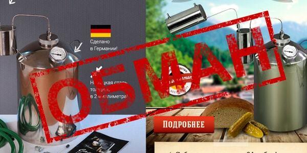 Самогонный аппарат wagner: немецкое качество и порядок