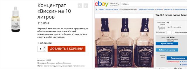 Акцизная марка на алкоголь: предназначение, виды, способы проверки товара