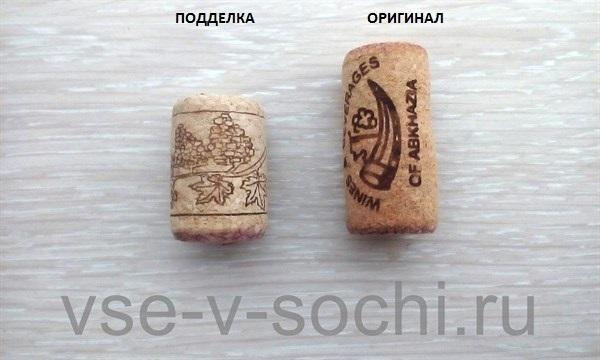 Вина Абхазии: Чегем, Алсны, Лыхны, Псоу и другие