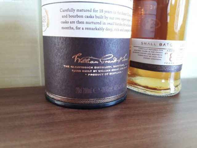 Виски rowsons reserve Роусонс Резерв и его особенности