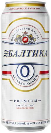 Балтика 0 пшеничное нефильтрованное: отзывы, характеристики