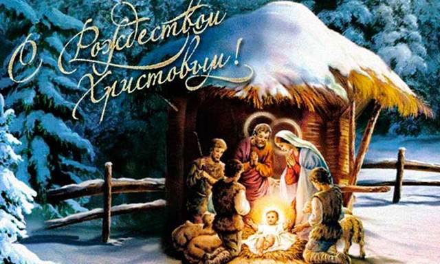 Рождественские поздравления и тосты: сборник красивых вариантов в стихах и прозе