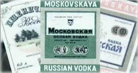 Сухой закон в СССР как это было, причины и последствия