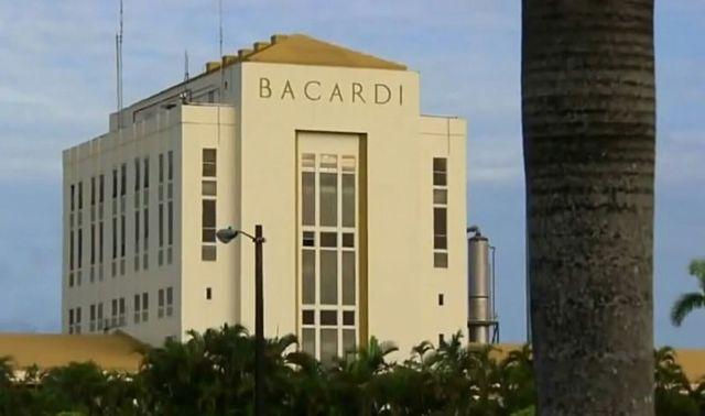 Бакарди карта негра Бакарди Блэк и другие виды рома