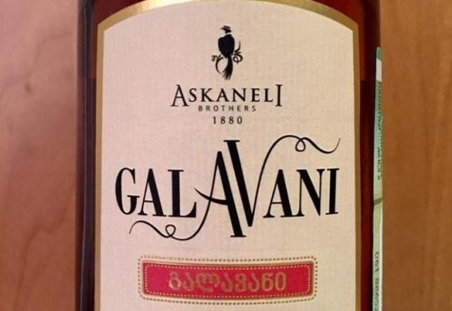 Коньяк Галавани 8 лет и Грузинский коньяк Асканели: обзор, отзывы