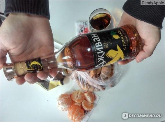 Коньяк с лимоном - отичное сочетание вкусов за столом