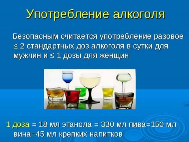 Можно ли пить пиво каждый день и сколько в литрах
