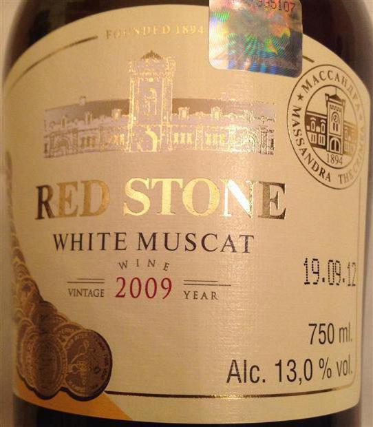Мускат белый красного камня Массандра описание, отзывы