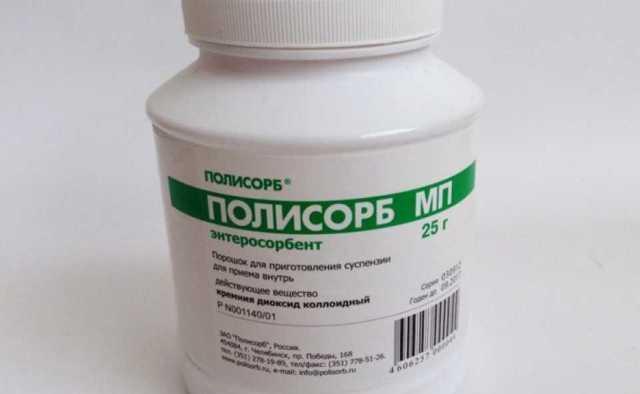 Полисорб от похмелья: эффективность и как принимать препарат