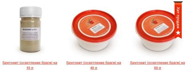 Осветление браги бентонитом: правила использования