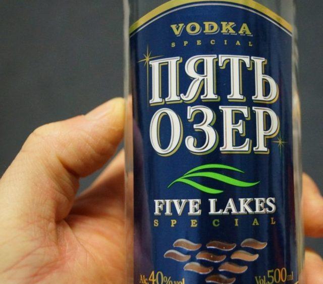 Водка Пять озер:производитель, отзывы, как отличить подделку, цена