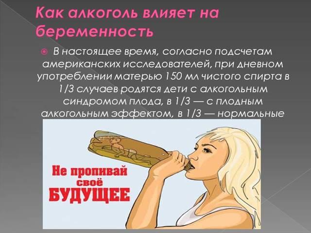 Какой алкоголь можно пить при похудении, находясь на диете