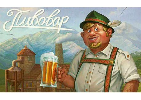 Домашняя пивоварня рейтинг лучших 2019-2020 г.г.