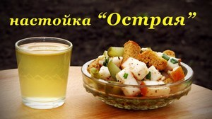 Настойка чеснока на водке: простые рецепты приготовления